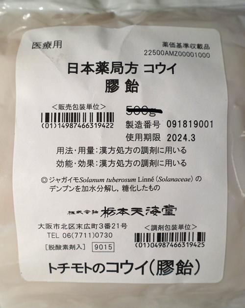 DSC00127.JPG