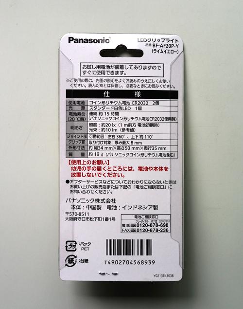 DSC07678.jpg