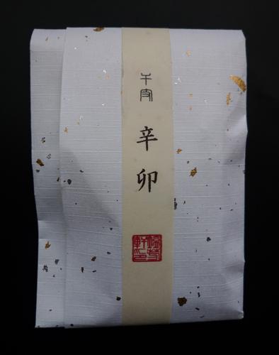 P1390342.JPG